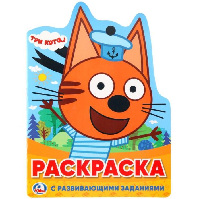 Раскраска Три кота купить в Краснодаре по низкой цене в ...